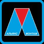 эмблема альянс -монтажpng