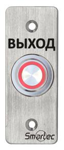 Новые металлические кнопки выхода Smartec ST-EX033L
