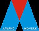 Альянс-монтаж логотип