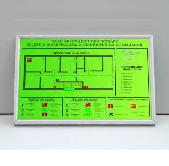 Фотолюминесцентный план эвакуации