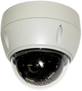 Новая уличная поворотная камера марки Smartec с х20 зумом и Full HD при 50 к/с