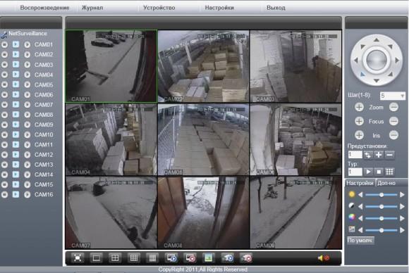 видеонаблюдение за складом